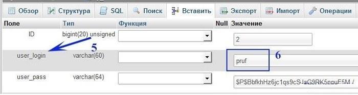 Как восстановить пароль администратора wordpress