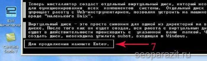 установкаи выбор дериктории