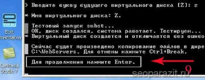ustanovka_lokalnogo_servera_denver4